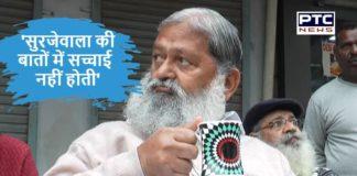Haryana Home Minister Anil Vij on Jyotiraditya Scindia Joining BJP