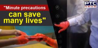 Coronavirus Narendra Modi Video | COVID 19 , Janta Curfew India