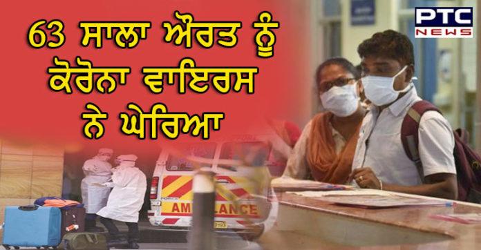 Coronavirus: First confirmed coronavirus case in Jammu & Kashmir