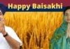 Sukhbir Singh Badal, Harsimrat Kaur extend wishes on Baisakhi 2021