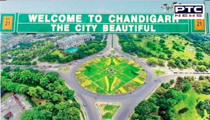 Central government declares Chandigarh as coronavirus hotspot
