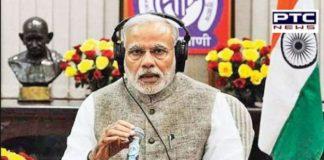 Narendra Modi Mann Ki Baat Today | Kargil Vijay Diwas | Coronavirus