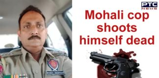 Mohali Phase 8 Sub Inspector Commits Suicide, Shoots Himself