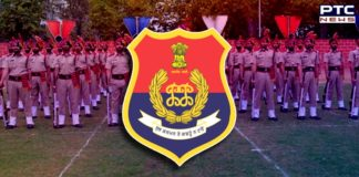Punjab Government Orders Police Officers Transfers