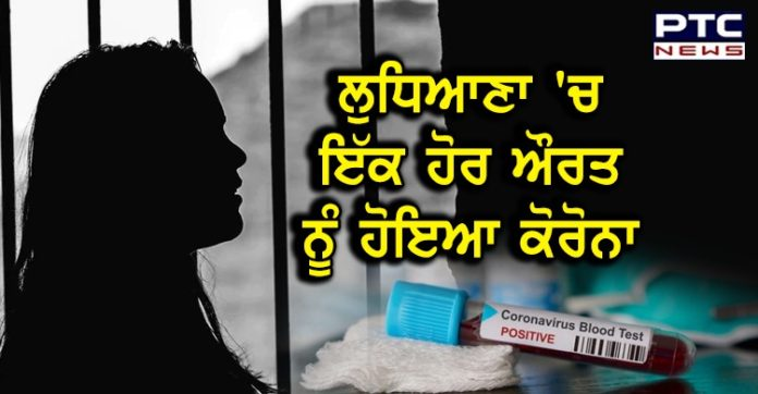 Ludhiana reports another positive coronavirus case, Punjab tally rises to 42