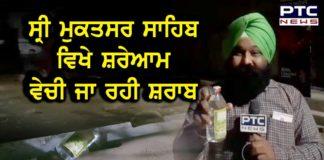Sri Muktsar Sahib: Amid outbreak, while ration shops remain closed, liquor stores are thriving