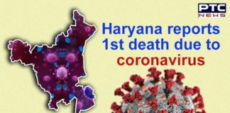 Coronavirus Haryana First Death , Ambala COVID 19 Cases , PGI Chandigarh