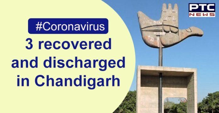 Coronavirus Chandigarh PGI   3 People Recover   COVID 19 in India