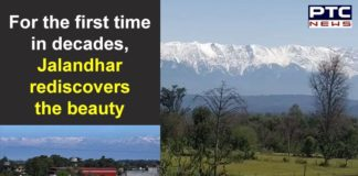 Himachal Pradesh Dhauladhar Mountains From Jalandhar | Coronavirus Lockdown