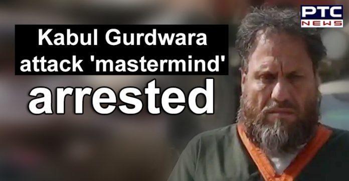 Kabul Gurdwara Attack Mastermind ISKP Chief Mawlawi Abdullah Arrested