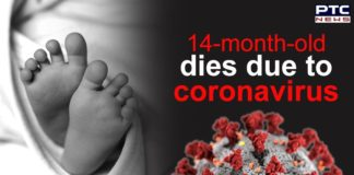 Coronavirus Gujarat   14-month-old child dies due to COVID 19 in Jamnagar