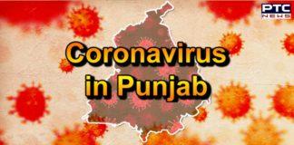 Coronavirus Cases in Punjab | Jalandhar, Amritsar, Patiala