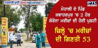 Jawaharpur reports 2 new cases of coronavirus taking the Punjab count to 53