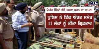 Patiala: 11 Nihangs, including a woman, arrested for attacking Punjab policemen