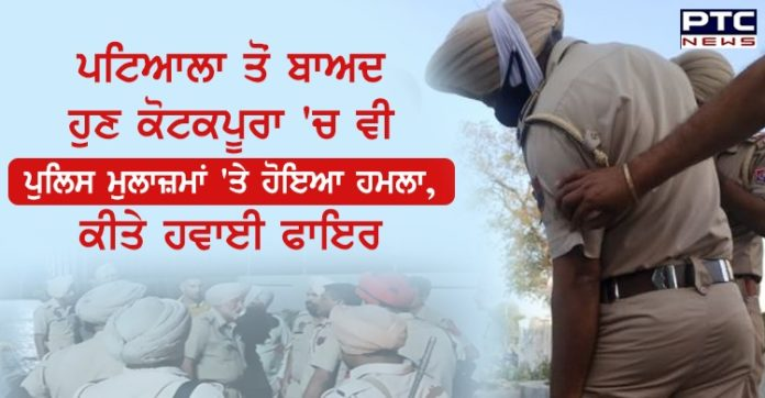 After Patiala, Kotkapura policemen attacked after two men open fire