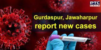 Coronavirus Case From Jawaharpur in Derabassi, Mohali | Gurdaspur Punjab