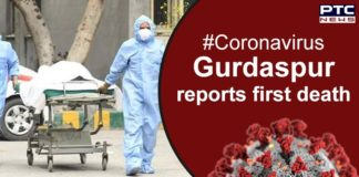 Coronavirus Gurdaspur Death | Punjab New Cases From Patiala and Pathankot
