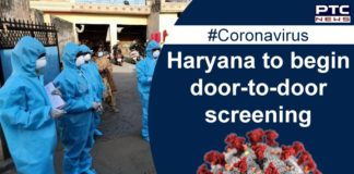 Coronavirus Haryana Door-to-Door Screening ,Health Minister Anil Vij