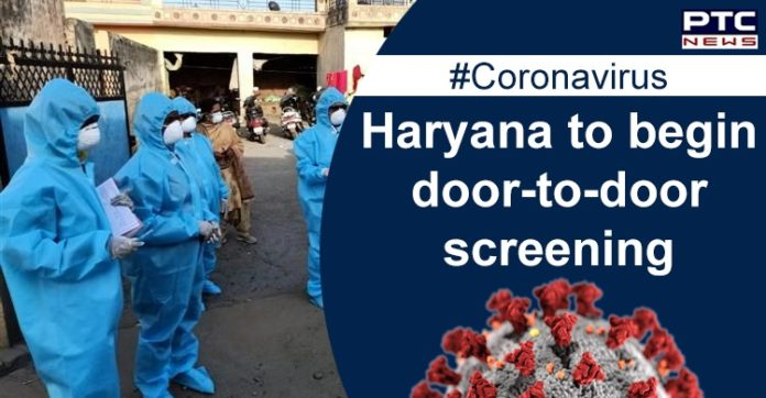 Coronavirus Haryana Door-to-Door Screening ,Health Minister Anil Vij