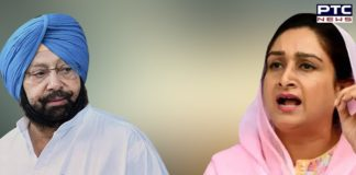 harsimrat-kaur-badal-asks-cm-why-no-relief-was-given-to-punjabis-from-funds-and-food-material-sent-to-punjab-by-the-centre