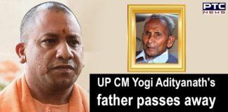 Uttar Pradesh CM Yogi Adityanath Father Anand Singh Death at AIIMS Delhi