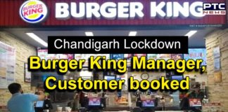 Chandigarh Burger King Delivery Manager Arrested , Coronavirus Lockdown