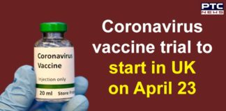 Coronavirus UK Vaccine Trial in Oxford University | COVID 19 Pandemic