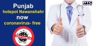Coronavirus Nawanshahr | All Patients Recovered | Punjab News