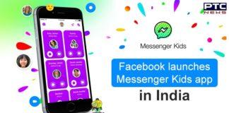Facebook Launches Messenger Kids app in India , Coronavirus Pandemic