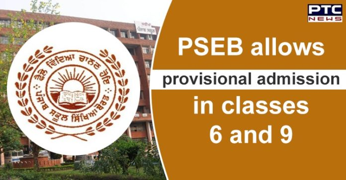 Punjab PSEB Results, | Provisional Admission For Class 6 and 9 , Coronavirus Epidemic