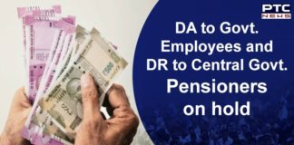 Dearness Allowance, Dearness Relief to Pensioners on Hold by Government | Coronavirus