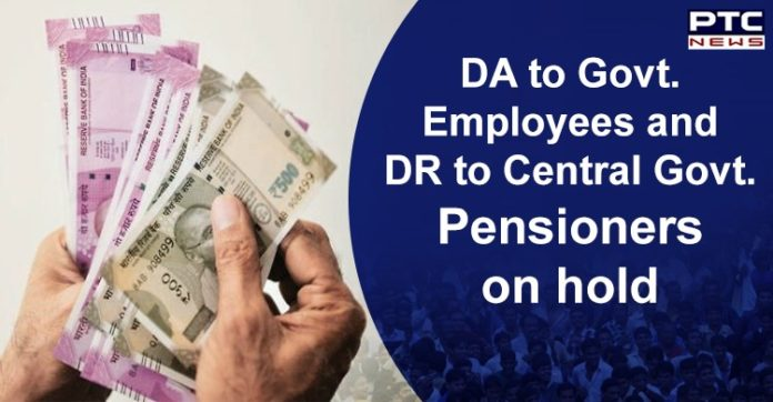 Dearness Allowance, Dearness Relief to Pensioners on Hold by Government   Coronavirus