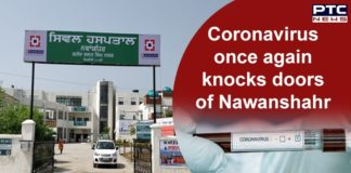 Coronavirus Nawanshahr New Case From Balachaur Tehsil | Punjab