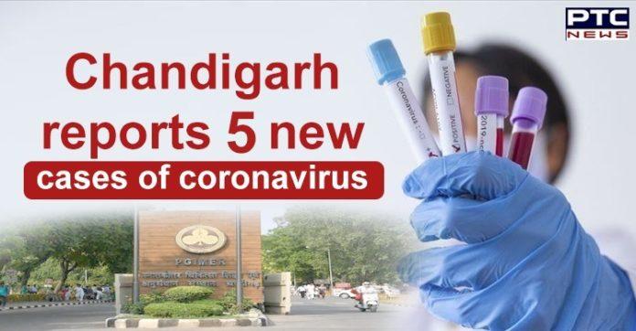 Coronavirus Chandigarh New Cases From Sector 30 | COVID 19