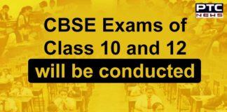 CBSE Board Exams Class 10 and 12 | Manish Sisodia Delhi | Coronavirus