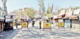 All boundaries of Hamirpur district sealed after Corona infected case came into light