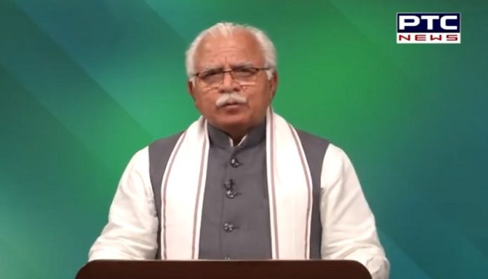 Chief Minister Manohar Lal Khattar Digital Press Conference