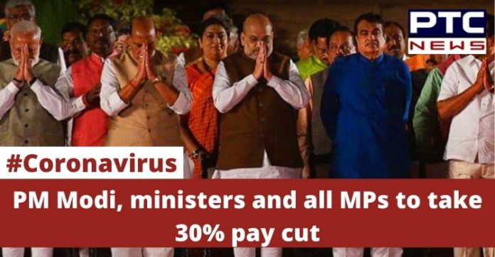 President PM and Minister 30% pay cut   Coronavirus Outbreak