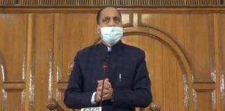 CM Jairam Thakur Press Conference on Coronavirus Lockdown