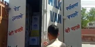 Liquor Caught in Milk Van