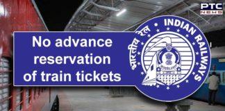 Indian Railways Train Booking Closed | Tickets Cancelled | Coronavirus Lockdown
