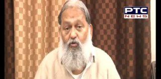 Anil Vij Attacks on Sonia Gandhi and Mamata Banerjee