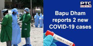 Coronavirus Chandigarh | New Cases from Sector 26 Bapu Dham Colony Today | COVID 19