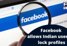 Facebook New Privacy Feature in India | Lock Profiles to Limit Strangers