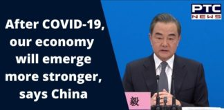 COVID 19 China Foreign Minister Wang Yi | Coronavirus Outbreak