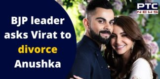 Paatal Lok Controversy Anushka Sharma | BJP Nandkishor Gurjar Asks Virat Kohli For Divorce