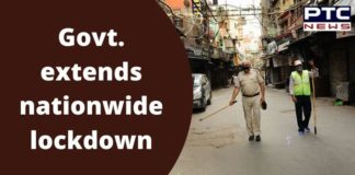 Central Government Nationwide Coronavirus Lockdown Extended | COVID 19
