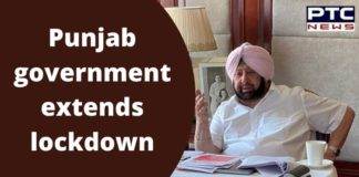 Punjab Government Coronavirus Lockdown Extended Till June 30 | Captain Amarinder Singh