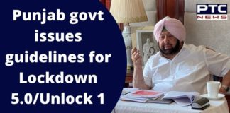 Punjab Government Guidelines For Lockdown 5.0 and Unlock 1 | Containment Zones
