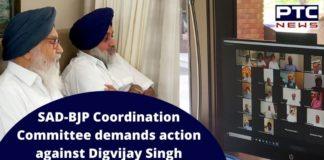 SAD BJP Asks Congress for Action Against Digvijay Singh For Remark On Nanded Pilgrims